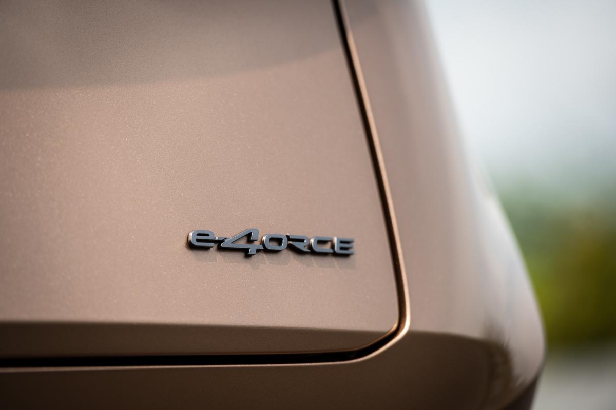 Nissan Ariya badge_e-4ORCE-1200x800