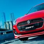 Nowe Suzuki Swift IV 2017 (36)