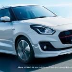 Nowe Suzuki Swift IV 2017 (39)
