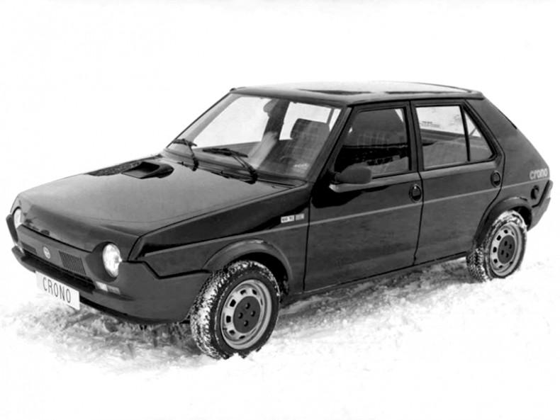 Na początku było tak, czyli Fiat Ritmo sprzedawany jako Seat.